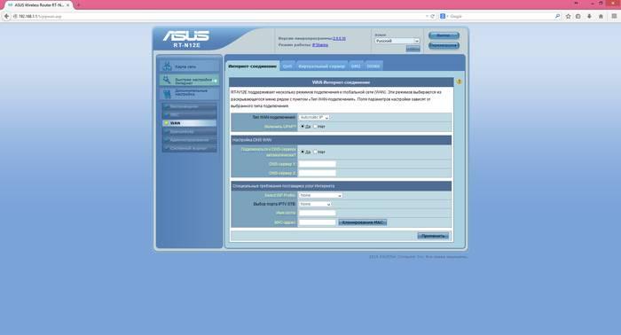 instrukciya-po-nastrojke-routera-asus-rt-n125.jpg