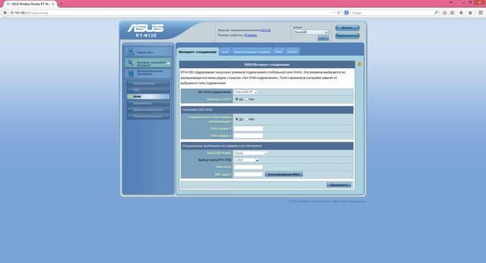 instrukciya-po-nastrojke-routera-asus-rt-n128.jpg