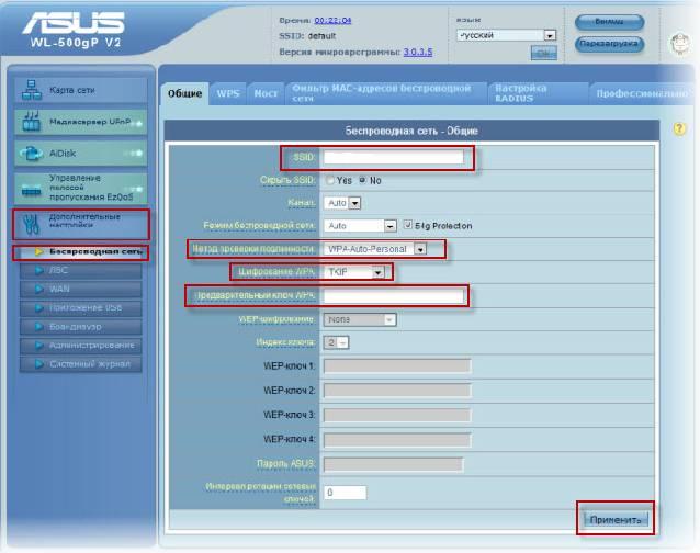 instrukciya-po-nastrojke-routera-asus-rt-n129.jpg