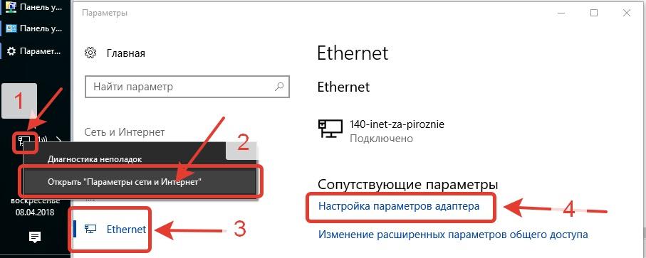 192-168-0-1-parametri-seti-i-internet.jpg