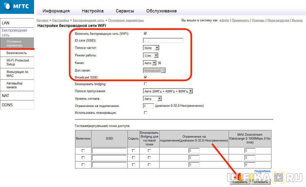 nastroi-ka-routera-mgts-6699-1024x626.jpg