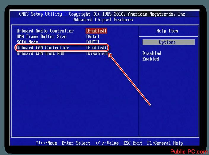 Kak-vkluchit-setevuu-kartu-v-BIOS-2.png