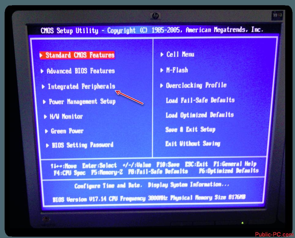 Kak-vkluchit-setevuu-kartu-v-BIOS-3.png