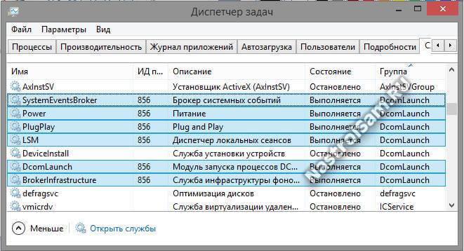svchost-taskmanager-02.jpg