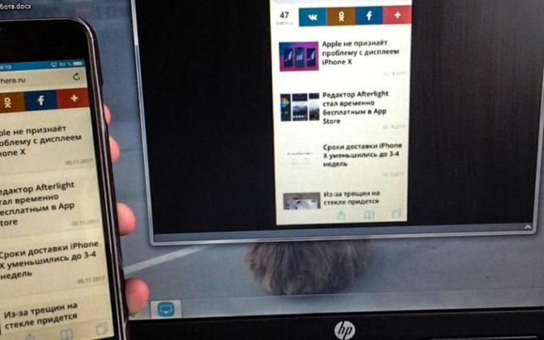 zapis-ekrana-na-Ajfone-v-Windows-765x478.jpg