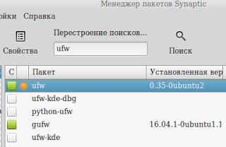 optimizacija-linux-mint_5.png