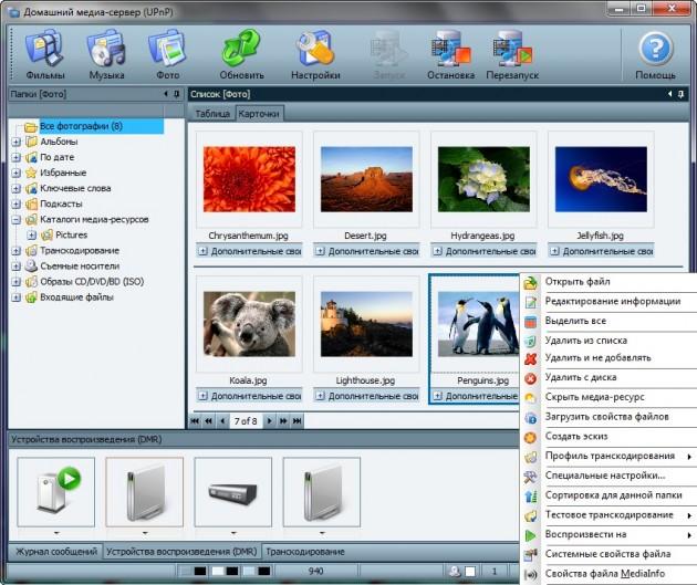 img_screenshot-630x529.jpg