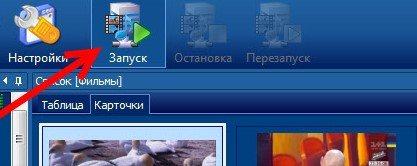 podderzhka-dlna2.jpg