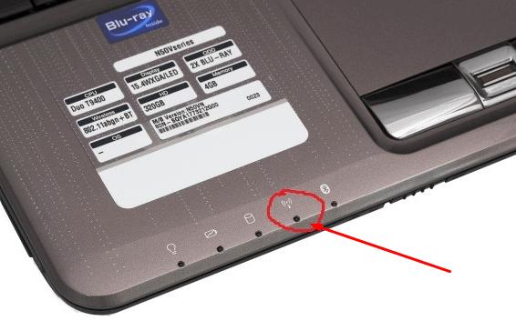 наличие-wifi-на-ноутбуке.png