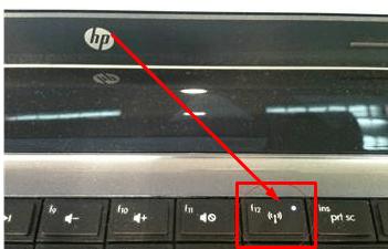 кнопка-включения-wifi-на-ноутбуке.png
