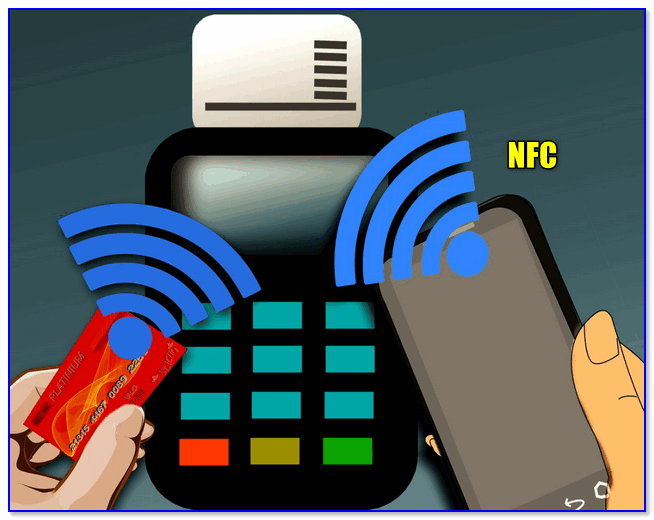 NFC-zhe-luchshe.png