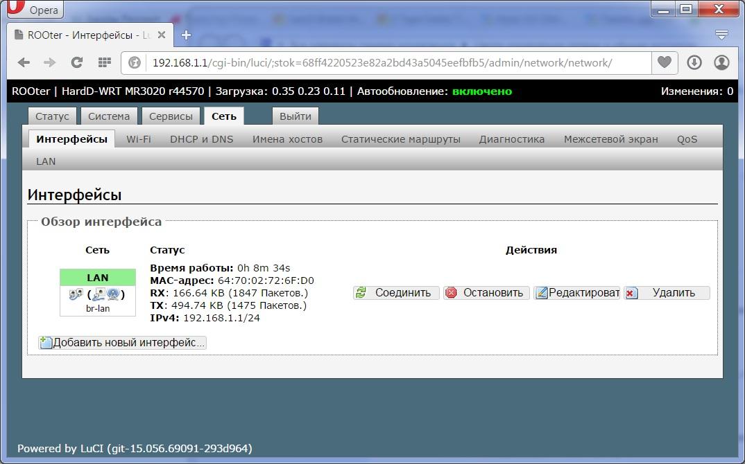 TP_link_OpenWRT_int.jpg