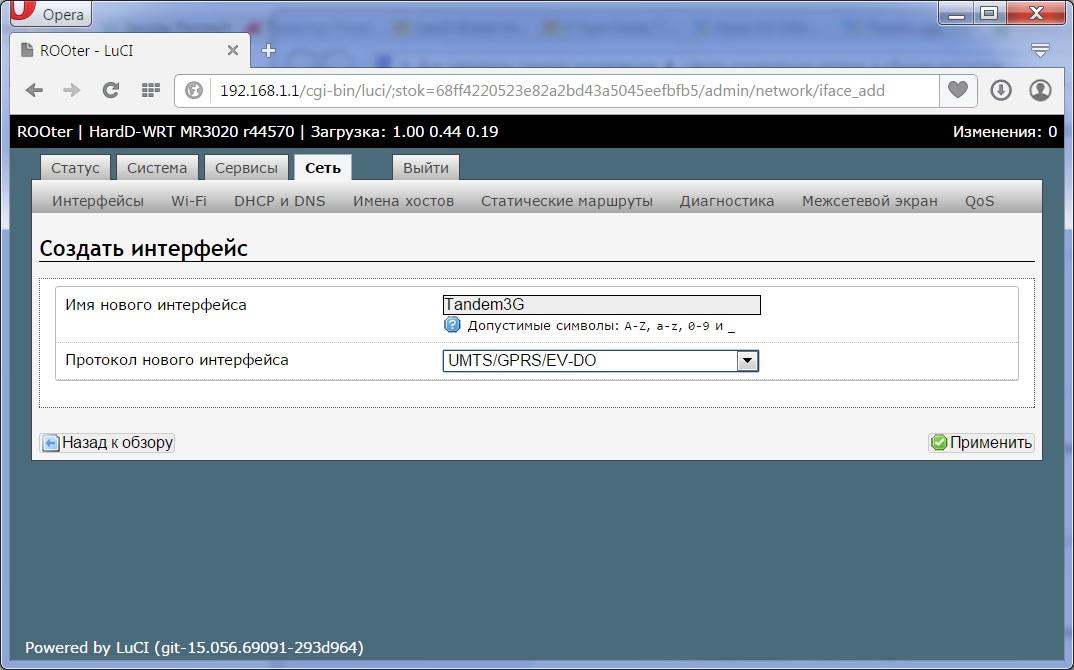 TP_link_OpenWRT_new_int.jpg