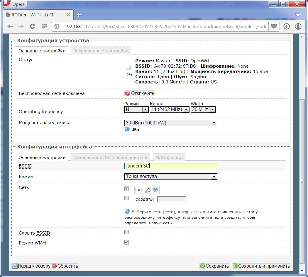TP_link_wifi.jpg