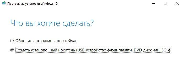 itiit-e1564140305341.jpg