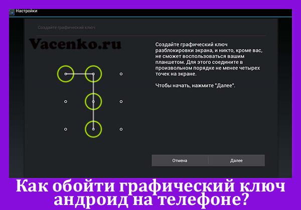 vacenko-shab-new-326.jpg