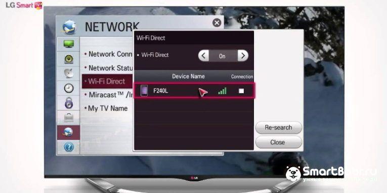 podklyuchit-televizor-LG-765x383.jpg
