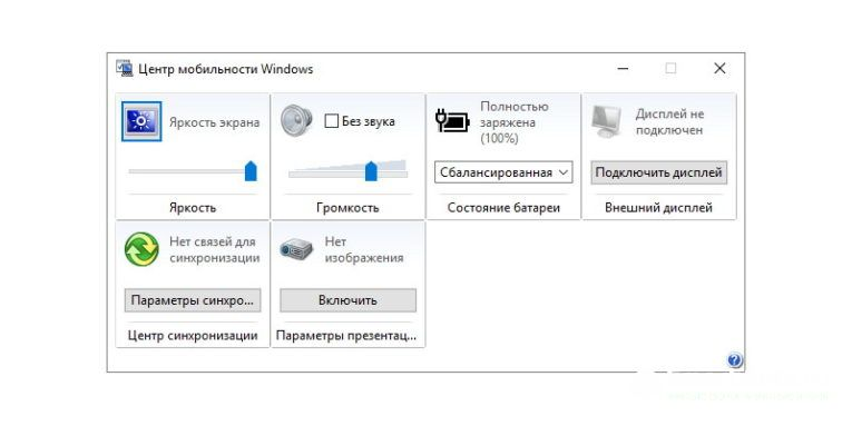 podklyuchit-televizor-LG-6-765x383.jpg