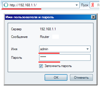 021013_0325_WIFIusb3.png