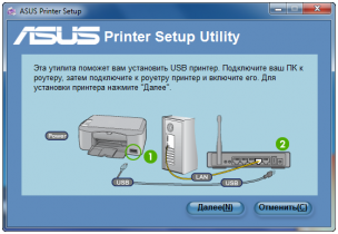 021013_0325_WIFIusb9.png