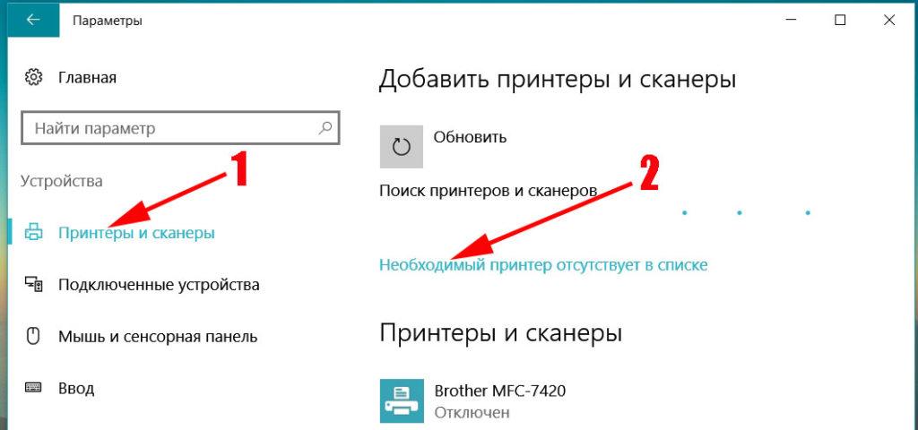 иапранорн-1024x480.jpg