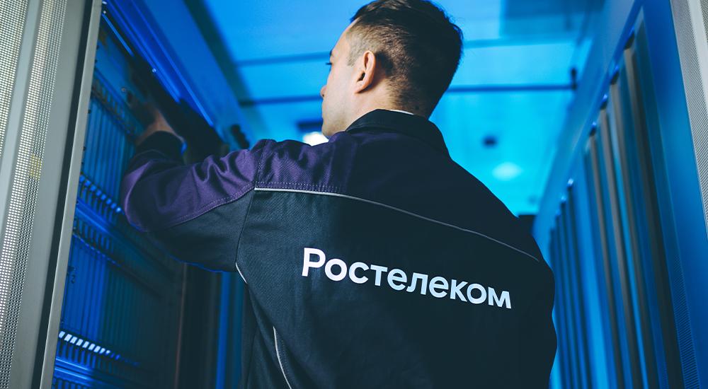 internet-na-dachu-ot-rostelekom-2.png