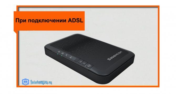 kakie-routery-luchshe-podhodyat-dlya-rostelekoma2.jpg
