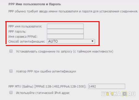 nastrojka-wifi-routera-rostelekom.jpg