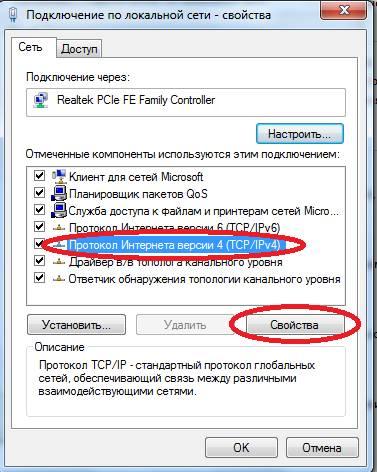 oshibka-868-pri-podklyuchenii-k-internetu-bilajn3.jpg