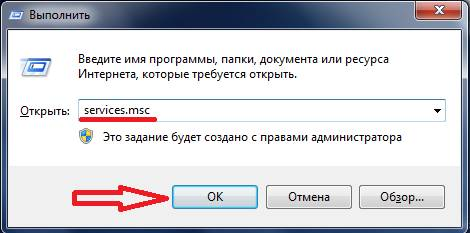 oshibka-868-pri-podklyuchenii-k-internetu-bilajn4.jpg