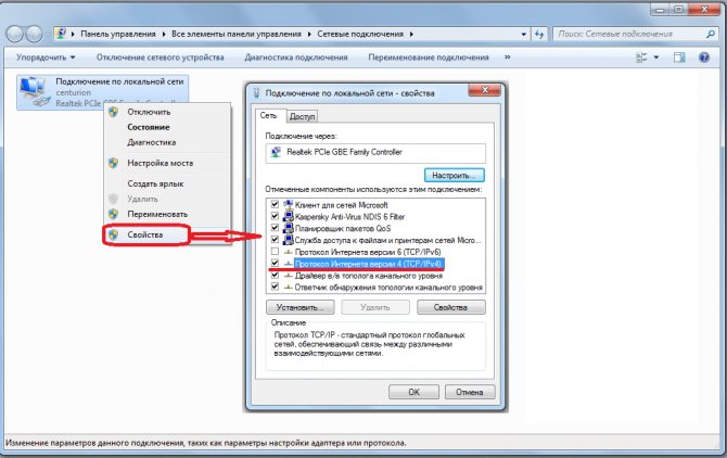 how-to-enter-router-4.jpg