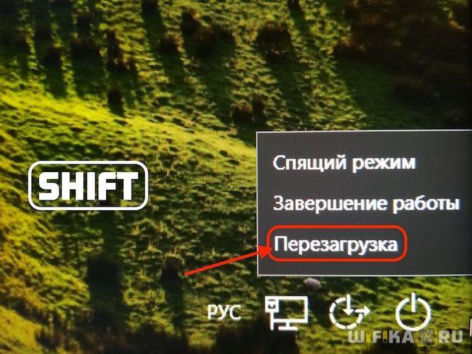 parol-uchetnoi-zapisi-windows-10.jpg