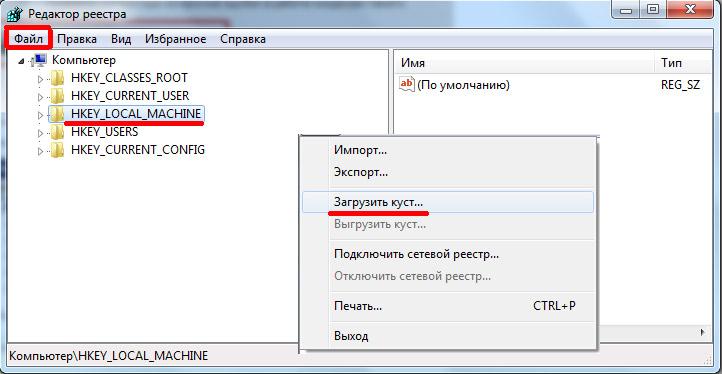 udalenie-parolya-windows-7.jpg