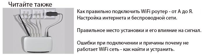 111_Wifi.jpg