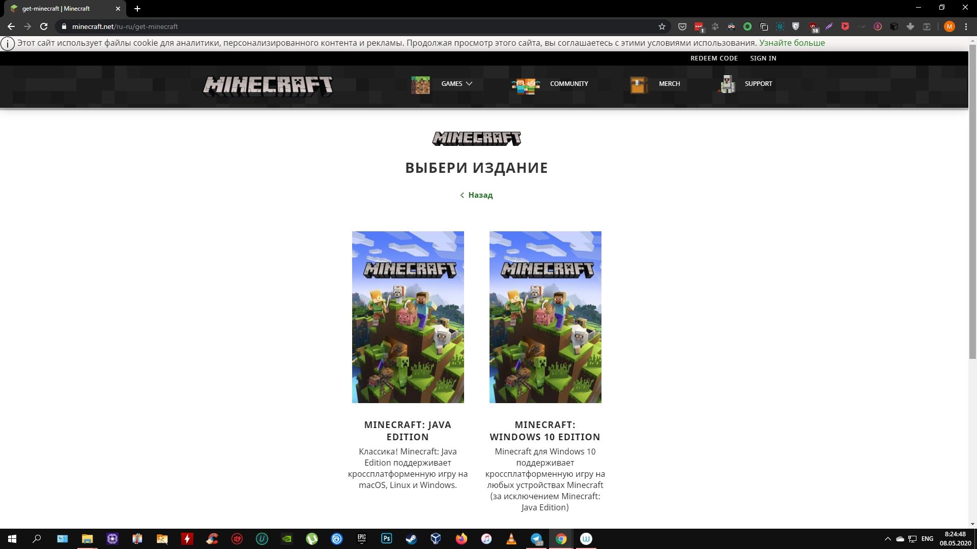 Snimok-ekrana-599_result_1588916477_1591621159.jpg