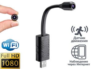 gibkaja-wi-fi-mini-kamera-ambertek-q6s.jpg