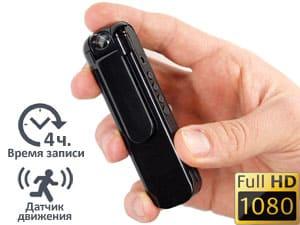 mini-camera-ambertek-dv3000.jpg