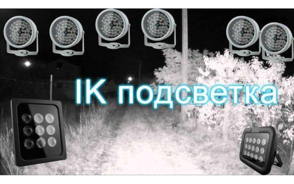 videonabludenie-chastnogo-doma-14-600x375.jpg