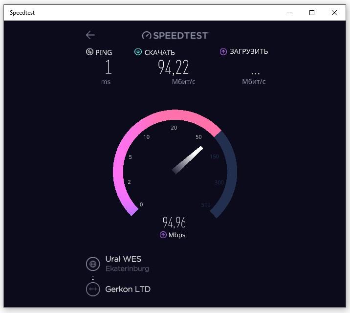prilozhenie-speedtest-rezultat.jpg