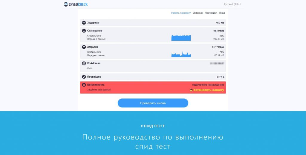 speedcheck_1586751190-1024x521.jpg