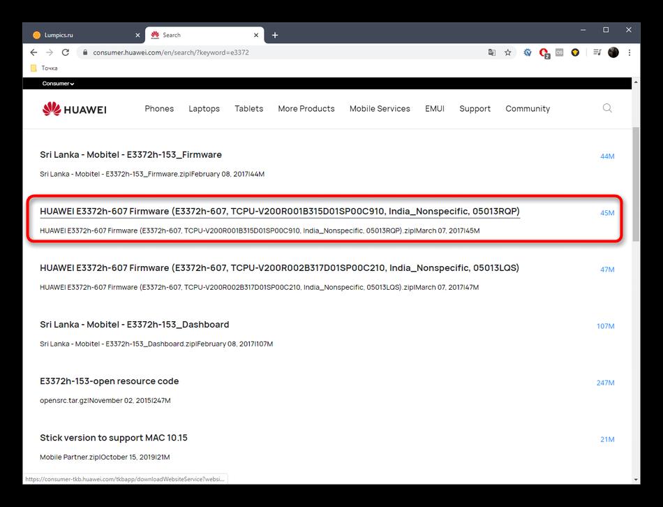 vybor-versii-drajvera-dlya-huawei-e3372-na-oficzialnom-sajte.png