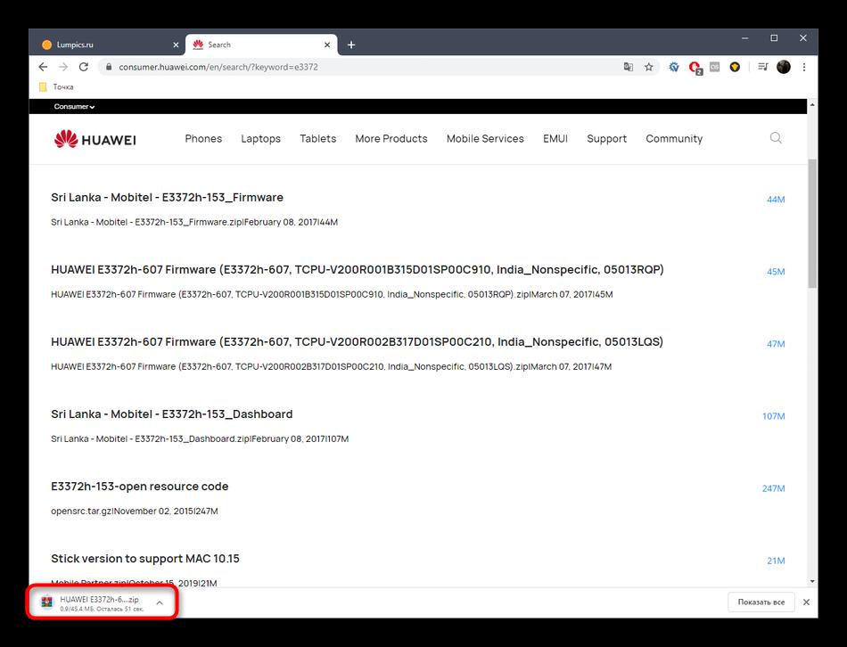 proczess-skachivaniya-drajvera-dlya-huawei-e3372-s-oficzialnogo-sajta.png