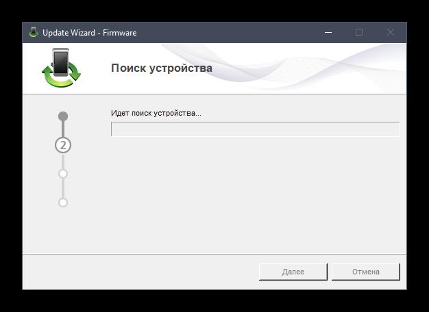 proczess-obnovleniya-drajverov-dlya-modema-huawei-e3372-posle-ego-podklyucheniya.png
