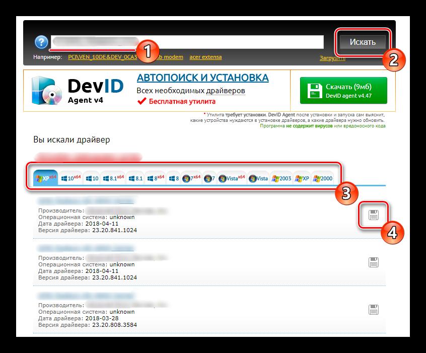 skachivanie-drajverov-dlya-huawei-e3372-cherez-unikalnyj-identifikator.png