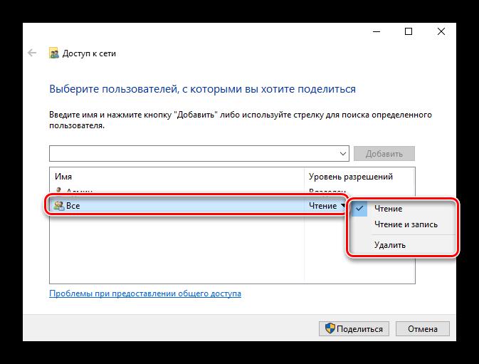 vyibrat-uroven-razresheniya-dlya-polzovatelya-v-windows-10.png