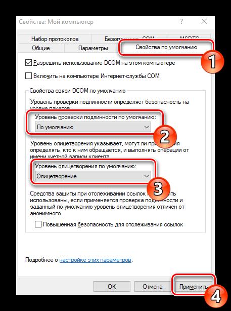 nastroit-kompyuter-v-sluzhbah-komponentov-windows-10.png