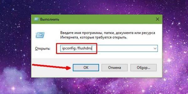 ne_otobrazhayutsya_kartinki_v_brauzere6.jpg