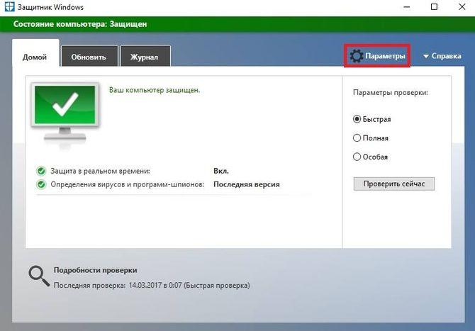 ne_otobrazhayutsya_kartinki_v_brauzere8.jpg