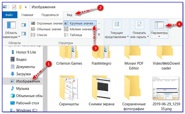 Krupnyie-znachki-parametryi-provodnika.png