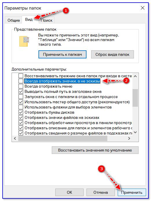 Otobrazhat-znachki-a-ne-iskizyi.png